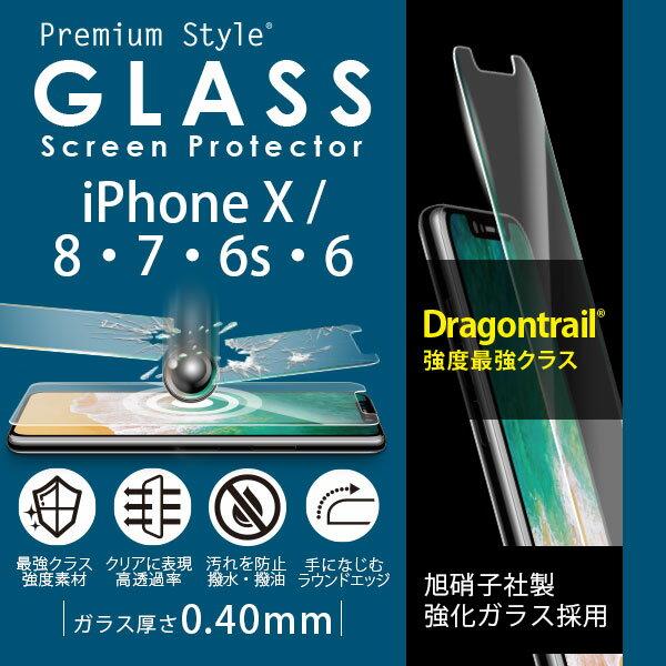 Premium Style 液晶保護ガラス iP...の商品画像