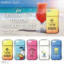ディズニー iPhone8/7用 タフポケットケース【iPh...
