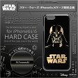 STARWARS 名前が刻印できる! iPhone 6s/6用 ハードケース 金箔押し & 銀箔押し【名入れ可能】【プレゼント】【Disneyzone】【スターウォーズ】【第7部】