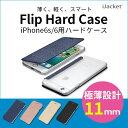 フリップハードケース スマート ポケット アイフォン オシャレ シンプル