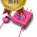 Disney Foma/SoftBankAC充電器 ミニーマウス PG-DNY411MNE 【Disneyzone】