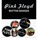 ショッピングアルバム PINK FLOYD ピンクフロイド (結成55周年記念 ) - Album and Logos 6個セット / バッジ 【公式 / オフィシャル】