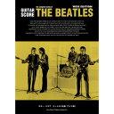 BEATLES ビートルズ ギター・スコア ビートルズ全集[ワイド版] / 楽譜・スコア