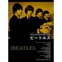 BEATLES ビートルズ ピアノ・ソロ&弾き語りセレクション ビートルズ / 楽譜・スコア