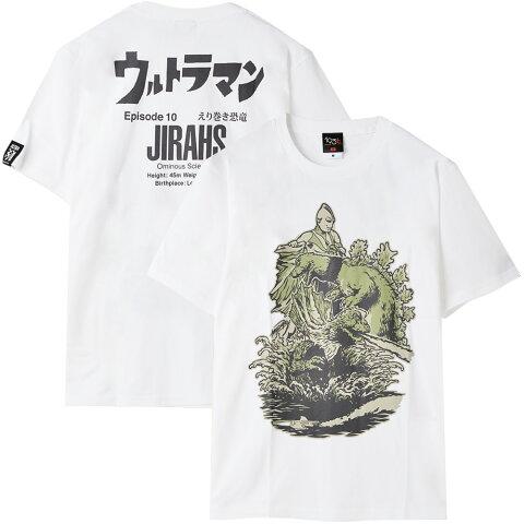 ULTRAMAN ウルトラマン (生産中止在庫あるのみ ) - 謎の恐竜基地 / バックプリントあり / Tシャツ / メンズ 【公式 / オフィシャル】