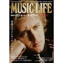 QUEEN クイーン (来日記念 ) - MUSIC LIFE 特集●ロジャー・テイラー/QUEEN<シンコー・ミュージック・ムック> / 雑誌・書籍