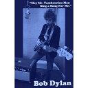 BOB DYLAN ボブディラン (新譜発売記念 ) - Mr. Tamborine Man / ポスター 【公式 / オフィシャル】