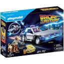 BACK TO THE FUTURE バックトゥザフューチャー (公開35周年 ) - DeLorean Time Machine / フィギュア・人形 【公式 / オフィシャル】