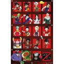 ドラゴンボール Z - Anniversary / ポスター 【公式 / オフィシャル】