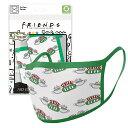 FRIENDS フレンズ - Central Perk / マスク2枚セット / 生活雑貨 【公式 / オフィシャル】
