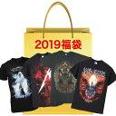HR/HM 2019福袋 / Tシャツ / メンズ 【公式 ...