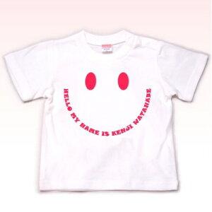 スマイル メッセージ プリント ベビー・キッズ Tシャツ
