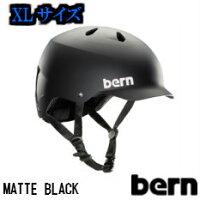 【XLサイズ】【送料無料】bern ヘルメット WATTS MATTE BLACK ツバ付きで人気 おしゃれ、自転車用(クロスバイク、マウンテンバイク、BMX)、スケートボードに。の画像