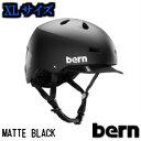 【XLサイズ】【送料無料】bern ヘルメットMACON VISOR MATTE BLACK メーコン ツバ付きで人気のクラシックモデル おしゃれ、自転車、スケートボードに。