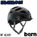 【XXL-XXXLサイズ】【送料無料】bern ヘルメット ALLSTON MT BLACK スタイリッシュでおしゃれ、自転車(ロードバイク、クロスバイク、マウ...