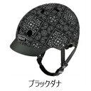 【Mサイズ】ブラックダナ【nutcase/ナットケース/ヘルメット/レインボープロダクツ】
