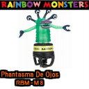 【自転車用ライト】Phantasma De Ojos/RBM-M8/Rainbow Monsters(レインボーモンスターズ) 自転車ハンドル用LEDライト レ...