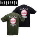 biohazard 0 S.T.A.R.S. Rescue Tシャツ 【バイオハザード ゼロ レスキュー resident evil CAPCOM カプコン ゲーム】ミリタリー カジュアル アウトドア S.T.A.R.S. stars スターズ レベッカ・チェンバース ウェスカー