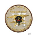 PHANTOM SEAL-6 &amp;quot;WE GOT HIM&amp;quot; patch