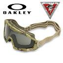 【送料無料】OAKLEY 7035-08 SI バリスティック・ゴーグル2.0 【オークリー】メンズ ミリタリー SIシリーズ マルチカム カモフラージュ
