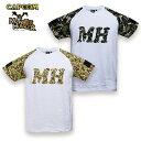MH Tシャツ for PATCH / カモフラージュ【モンスターハンター Monster Hunter カプコン capcom】メンズ ミリタリー カジュアル アウトドア ゲーム パッチパネル