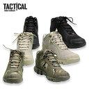 アンダーアーマー タクティカル UNDER ARMOUR TACTICAL MID GTX ブーツ