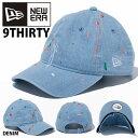 送料無料 NEW ERA ニューエラ 9THIRTY クロスストラップ スプラッシュ エンブロイダリー ニューヨーク ヤンキース ミニロゴ デニム ウォッシュドデニム ベースボール キャップ CAP メンズ レディース 帽子 2020春夏新作