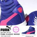 送料無料 インヒールスニーカー プーマ PUMA レディース CLASSIC WEDGE クラシック ウェッジ スニーカー シューズ 靴 美脚 ウエッジ スウェード スエード 2014夏新作