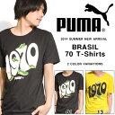 半袖 Tシャツ プーマ PUMA メンズ BRASIL 70 T-SHIRT ブラジル サッカー カジュアル 2014夏新作