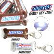 キーホルダー ライト LED フラッシュライト スニッカーズ CANDY KEY LIGHT SNICKERS アクセサリー 雑貨 グッズ