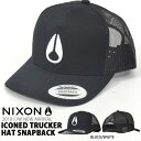 ショッピングnixon メッシュキャップ NIXON ニクソン メンズ ICONED TRUCKER HAT SNAPBACK 帽子 CAP ロゴ スケボー BBキャップ スナップバック 2019秋冬新作 10%off