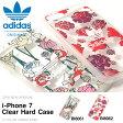 ネコポス対応可能!アイフォン6/6sケース adidas originals アディダス オリジナルス ハードカバー スマホケース iPhone6s i-PHONE6s 携帯電話 スマートフォン アクセサリー