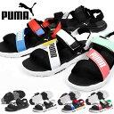 ショッピングpuma 送料無料 プーマ PUMA メンズ レディース JS トレイル サンダル ストラップサンダル アウトドア キャンプ フェス シューズ 靴 2020春新作 372488