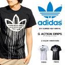送料無料 半袖Tシャツ adidas Originals メンズ ロゴ プリントTシャツ アディダス オリジナルス ドリップ グラフィック Tシャツ 2014夏新作