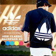 ジムサック adidas Originals アディダス オリジナルス メンズ レディース GYMSACK TREFOIL ロゴ ナップサック マルチケース リュックサック ジムバッグ シューズケース バッグ 2016新作