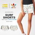 ショートパンツ adidas Originals = PHARRELL WILLIAMS アディダス オリジナルス レディース HERI SURF SHORTS ファレル・ウィリアムス コラボ サーフショーツ ボードパンツ 2016春夏新作