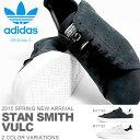 送料無料 スニーカー adidas Originals メンズ スタンスミス Stan Smith シューズ 靴 アディダス オリジナルス ローカットスニーカー 2014夏新作