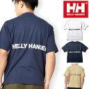 送料無料 生地厚 バックプリント 半袖Tシャツ HELLY HANSEN ヘリーハンセン S/S Back Logo Tee ショートスリーブバックロゴティー メンズ 2020春夏新作 ドロップショルダー he62029