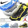 送料無料 数量限定 ナイキ NIKE JORDAN SUPER FLY 2 PO ジョーダン スーパーフライ2 PO メンズ バスケットボールシューズ バッシュ シューズ 靴