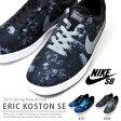 送料無料 スニーカー ナイキ エスビー NIKE SB メンズ エリック コストン ERIC KOSTON シューズ 靴 スケートボード スケボー スケシュー 2015春新作 NIKE SB 579778