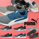 送料無料 スニーカー プーマ PUMA メンズ レディース NRGY ラプチャー Rupture ローカット シューズ 靴 2021春新色 26 OFF 193243