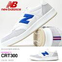 送料無料 スニーカー ニューバランス new balance CRT300 レディース カジュアル シューズ 靴 2016春夏新色 ホワイト 白