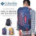 コロンビア Columbia メンズ レディース リュックサック 30リットル バックパック アウトドア 山登り 野外フェス カジュアル カバン かばん 鞄