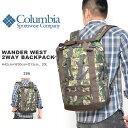コロンビア Columbia メンズ レディース 2way リュックサック ボストンバッグ 20リットル バックパック 手提げ アウトドア カジュアル カバン かばん 鞄