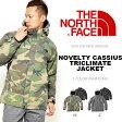 3way ジャケット THE NORTH FACE ザ・ノースフェイス メンズ Novelty Cassius Triclimate Jacket ノベルティーカシウストリクライメート ジャケット 2016秋冬新作 アウトドア マウンテン