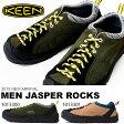 送料無料 アウトドアスニーカー KEEN キーン メンズ Jasper Rocks クライミングシューズ スエード クライミング 登山 トレッキング アウトドア スニーカー シューズ 靴 【あす楽配送】