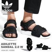 スポーツサンダル adidas Originals アディダス オリジナルス メンズ レディース ADILETTE シャワーサンダル サンダル スポーツ ジム トレーニング プール 海水浴 S78680 S78681 S78687 2016新作