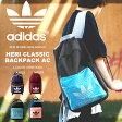 送料無料 バックパック adidas Originals アディダス オリジナルス メンズ レディース CLASSIC BACKPACK AC ロゴ リュックサック デイパック リュック バッグ かばん カバン 鞄 カジュアル 2016新作