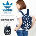 送料無料 バックパック adidas Originals アディダス オリジナルス レディース キッズ ジュニア 子供 BACKPACK DOTS ドット柄 ロゴ リュックサック デイパック リュック バッグ かばん カバン 鞄 2016新作 約8リットル【あす楽対応】