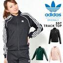 トラックジャケット adidas Originals アディ...